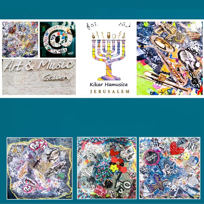 Expo Permanente à Jérusalem